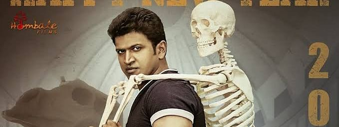 Puneeth's first look from 'Yuva Rathnaa' trends