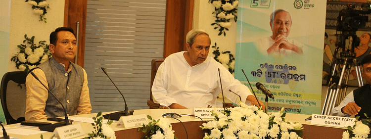 Naveen inaugurates virtual police station for online FIR registration