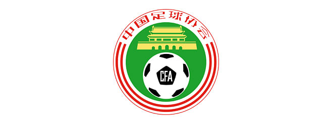 CFA has 'no plans' to move Olympic qualifiers away from Wuhan