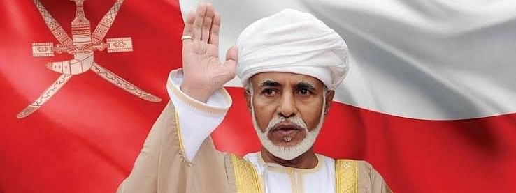 Govt declares state mourning on Monday for Oman's Sultan Qaboos