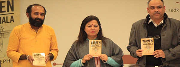A new book 'Women and Sabrimala' launched in Delhi