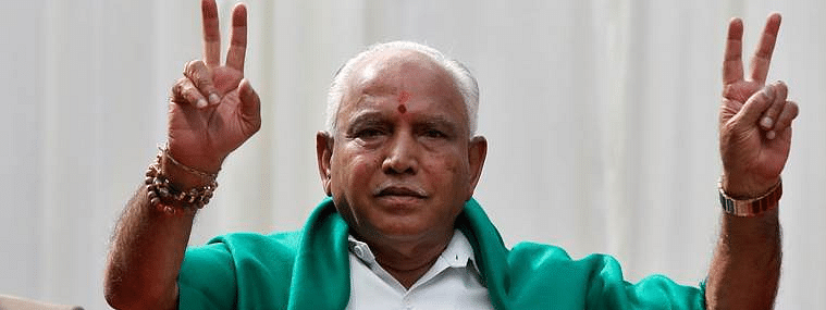 Yeddiyurappa to not fight elections again:RSS leader