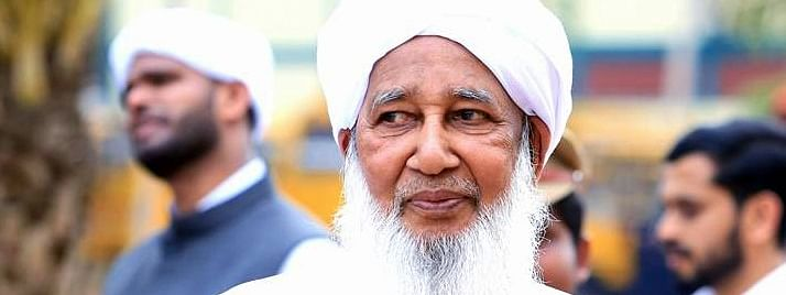 'Women need not participate in CAA protests,' Aboobacker Musliyar stirs hornet's nest