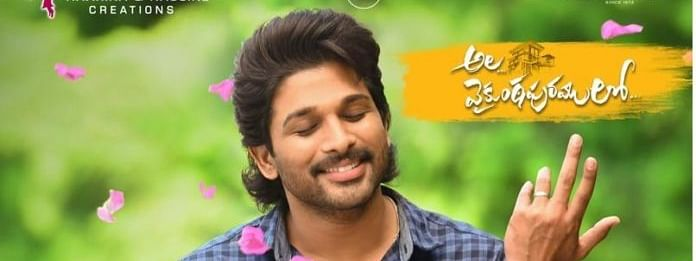 Allu Arjun's 'Ala Vaikunthapuramloo' breaks records at BO