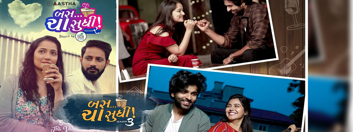 Makers of Gujarati series 'Bas Cha Sudhi' bats for good content, shoot quality