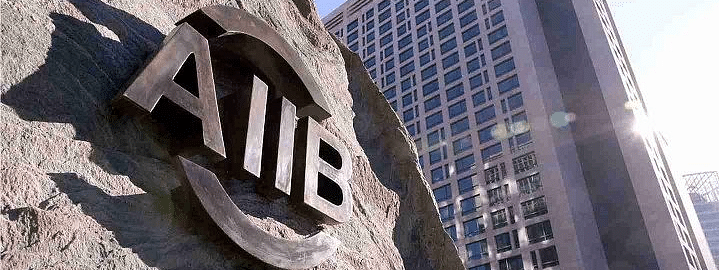 AIIB to fund emergency public health infrastructure in China