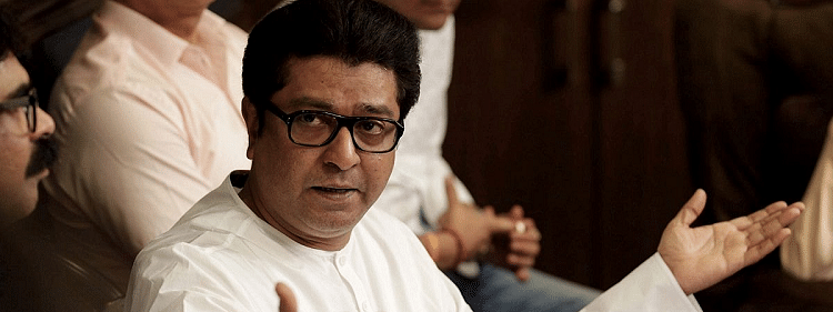 Raj Thackeray's MNS on aggressive campaign against Bangladeshis