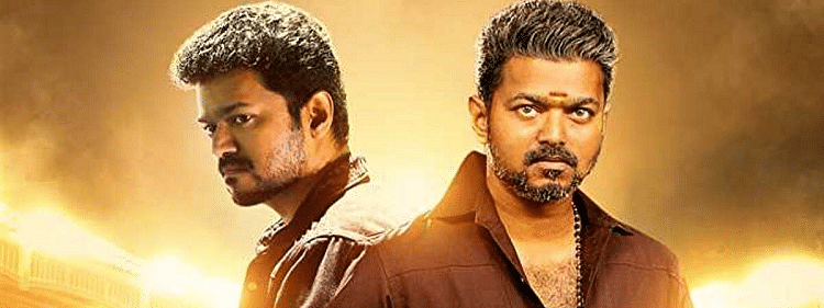 IT raid in Tamil film producer's properties unearthed Rs 300 cr black money