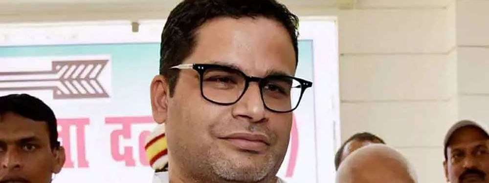 AAP wave in Delhi: Another victory for Prashant Kishor's company