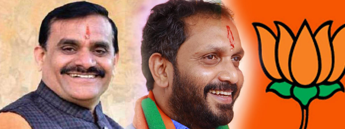 BJP appoints state presidents of MP, Kerala , Sikkim