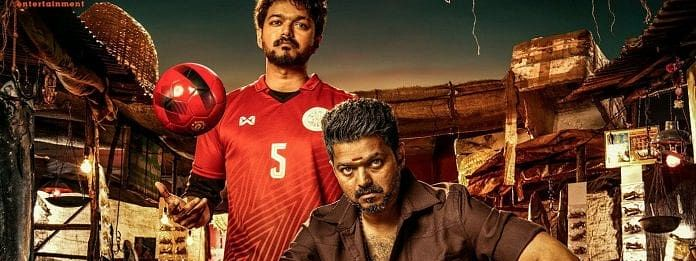 IT summons actor Vijay over Bigil collections