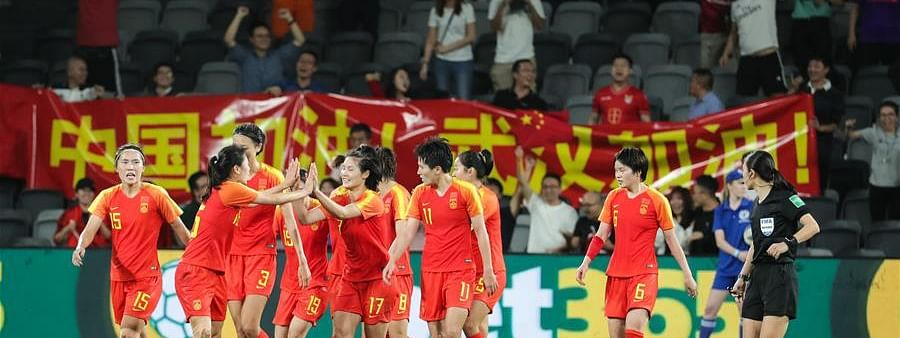 China women's team announces 23-player squad for Olympic qualification playoffs