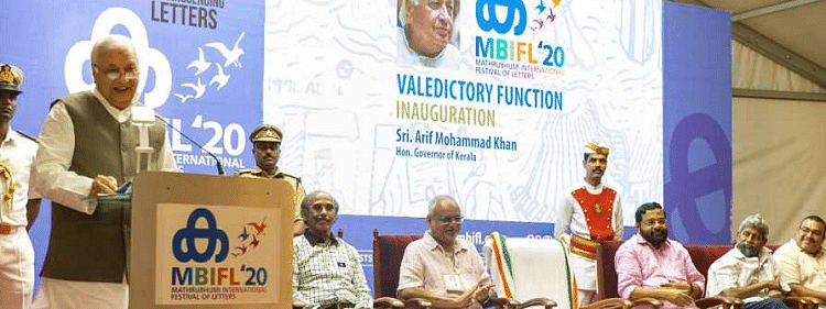 Kerala Governor inaugurates valedictory function of MBIFL