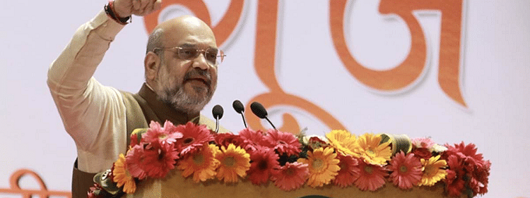 Election in Delhi is all about ideological battle, says Amit Shah