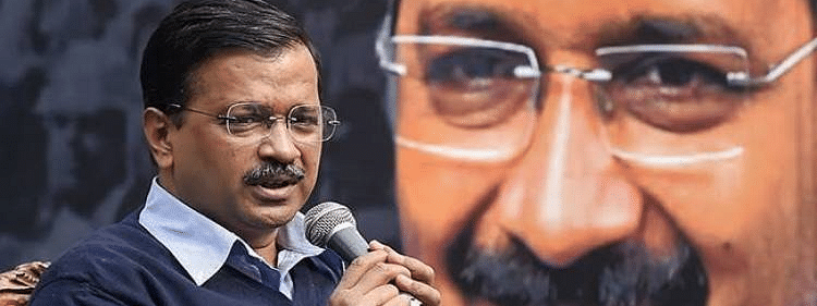 AAP 3.0: Son of Delhi, Kejriwal, extends open invitation to all for swearing-in at Ramlila Maidan