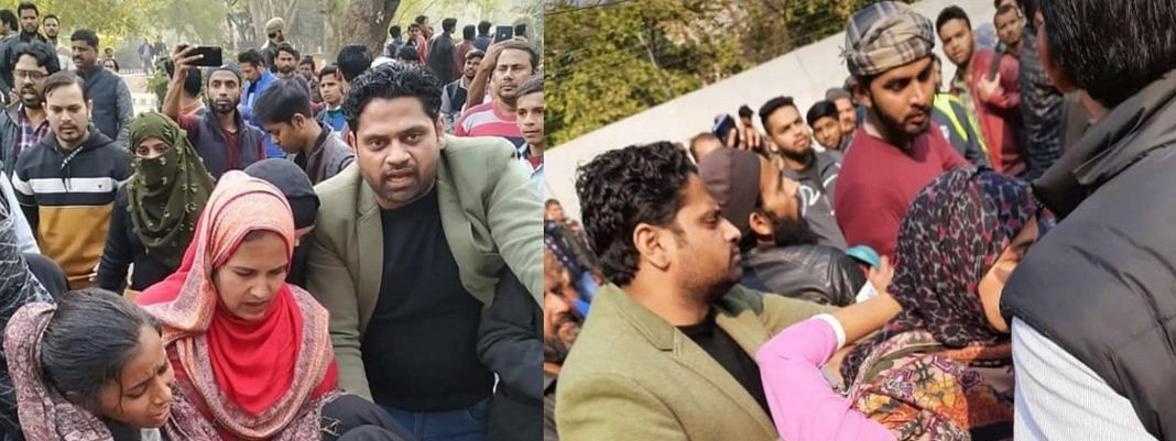 Anti-CAA rally: Over 10 Jamia students injured in clash with police