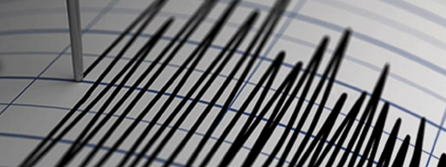 4.7 magnitude quake hit Uttarakhand, 2 injured