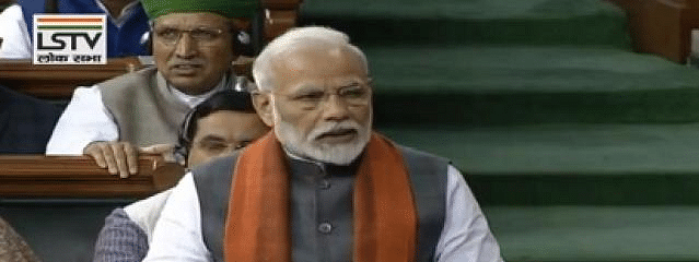 Govt decides to set up Theertha Kshetra Trust for Ram temple at Ayodhya: PM