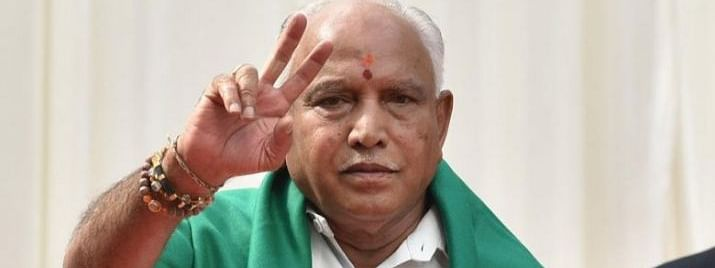 New ministers' portfolios allocation by Feb 8: Yediyurappa