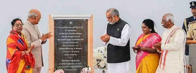 President inaugurates new global centre of Shri Rama Chandra Mission