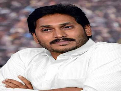 All govt hospitals will be upgraded to national standards: AP CM