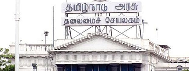 Two by-elections fall due in TN