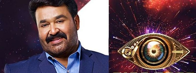 Coronavirus: Bigg Boss Malayalam season 2 to be called off