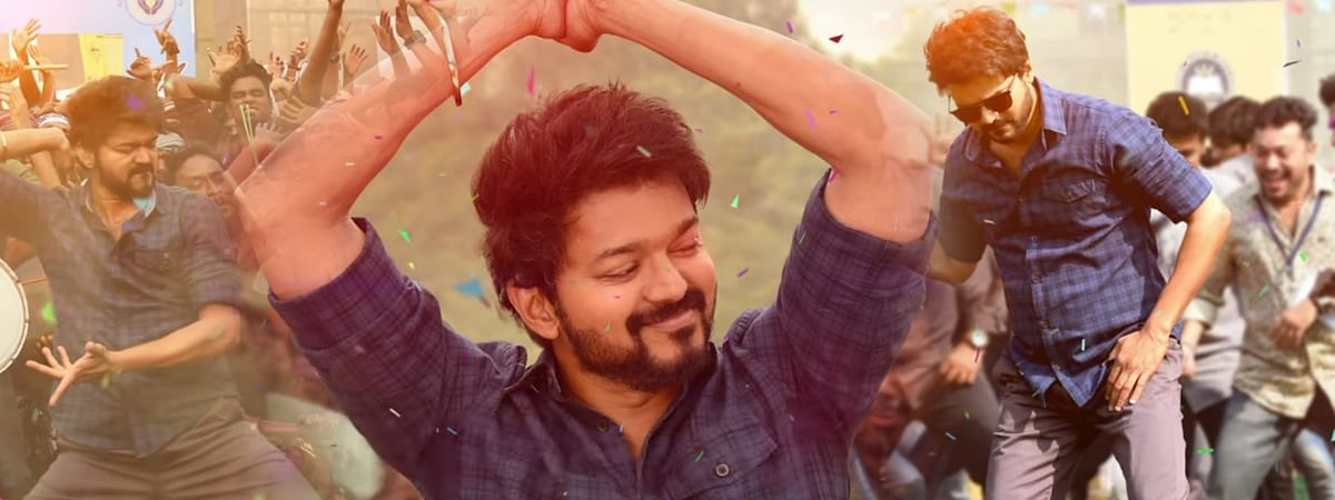 'Vaathi Coming', mass song from Vijay Starrer 'Master' launched