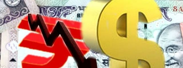 Rupee down by 17 paise against USD