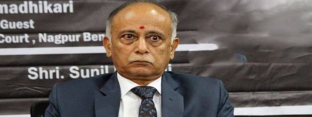 Bombay HC new Chief Justice to take oath on Mar 20