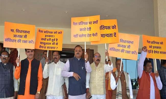 Budget Session : BJP creates uproar over comments of Congress MLA Irfan Ansari