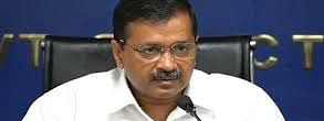 Social , religious, political and other gatherings of more than 20 not allowed in Delhi : Kejriwal