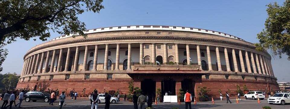 Bypoll to Haryana RS seat on March 26