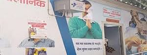 Corona-infected Mohalla clinic doctor, 900 people to be quarantined