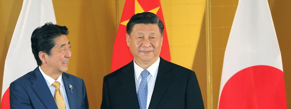 Xi cancels visit to Japan