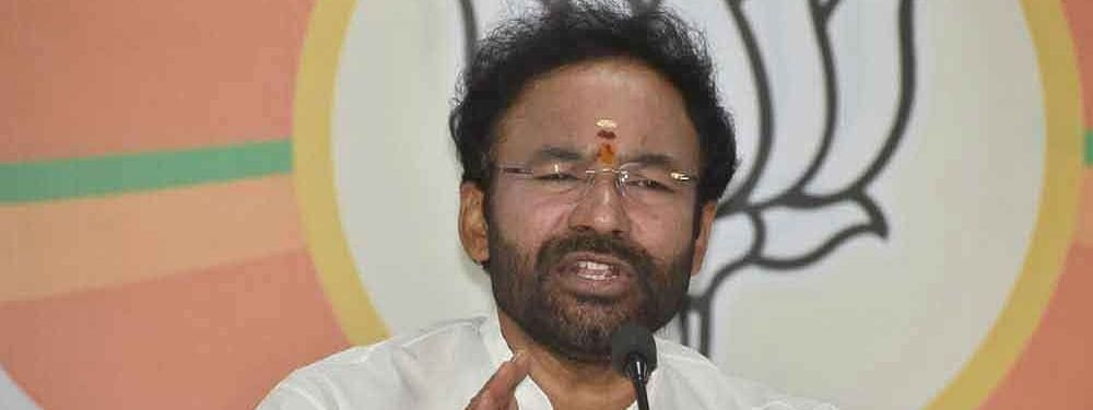 Telangana should create revolving fund to purchase cotton, red gram from farmers: Kishan Reddy