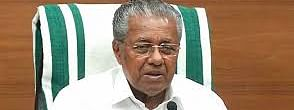 Kerala CM announces complete lock down till March 31