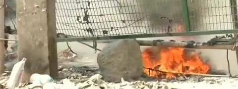 Petrol bomb hurled near Shaheen Bagh, none injured