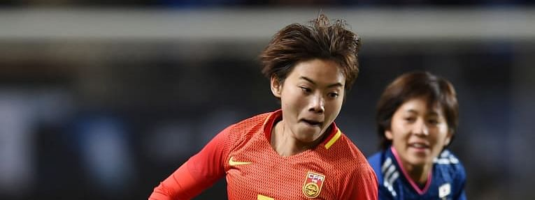 China women's football star set to rejoin team after Wuhan lockdown lifted