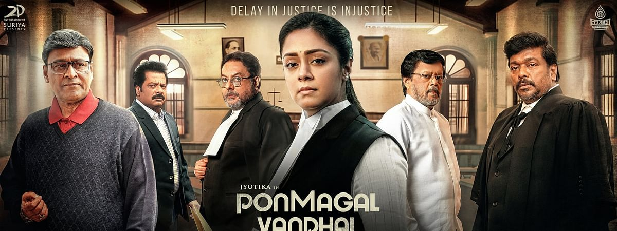 The first look of Jyothika starrer 'Ponmagal Vandhal' is out