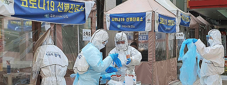 Reinfection of the virus attack is the new headache of South Korea