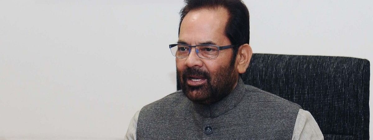Naqvi directs waqf boards' officials to ensure strict execution of lockdown during Ramadan