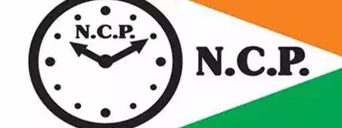 Grant funds to waive electricity bills: NCP urges Centre