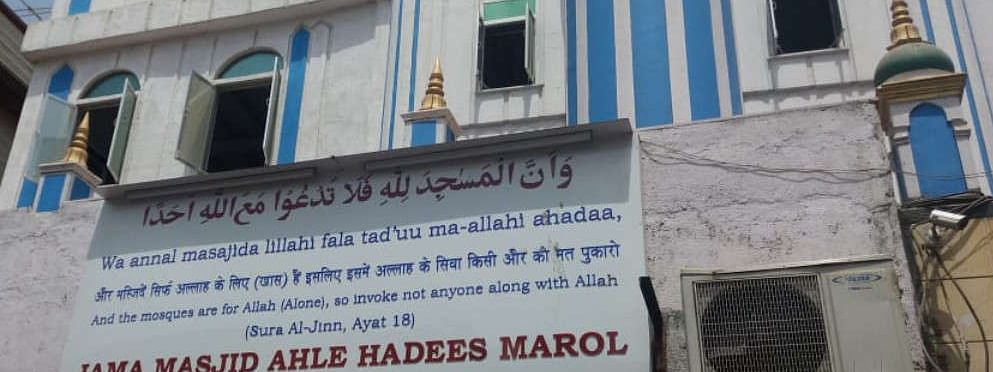Mumbai Mosque offering meals to daily wagers