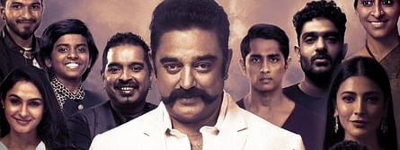 Kamal Haasan to spread positivity and hope