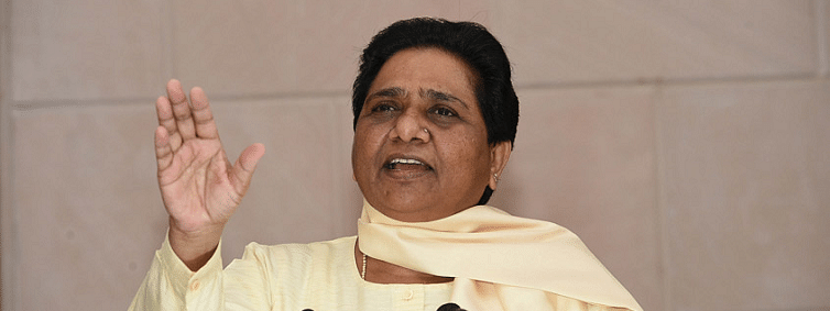 BSP will welcome decisions made in wider public interest: Mayawati