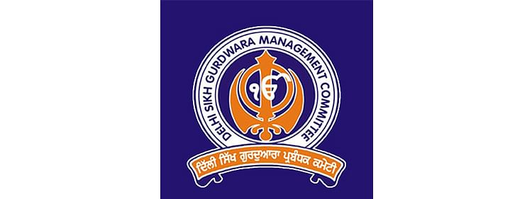 DSGMC to provide packaged food packets in spl trains for migrant workers