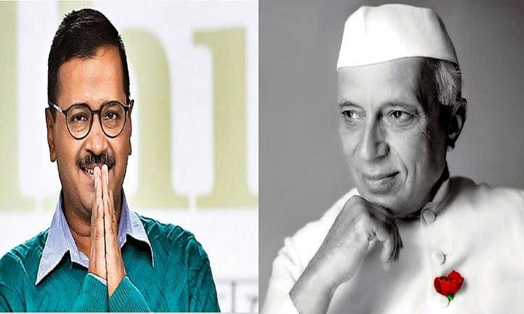 Kejriwal pays tribute to Nehru on 56th death anniv