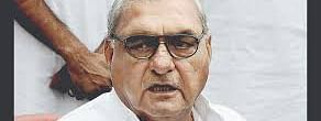 Hooda condemns lathicharge on migrant workers in Yamunanagar