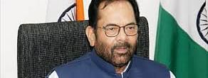 Eid celebration in home, praying for country to overcome COVID-19 at earliest: Naqvi